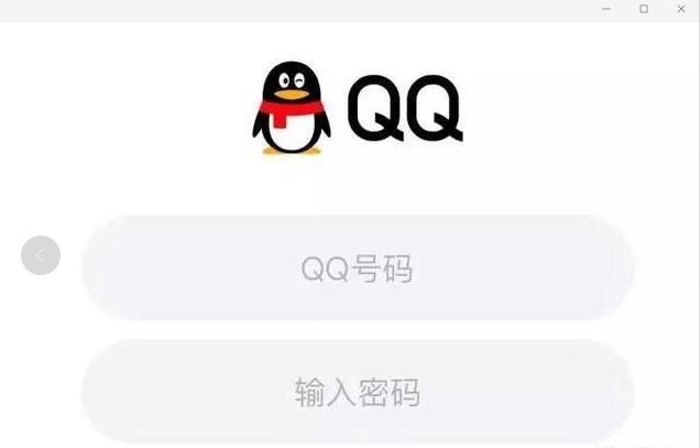 微信上登录qq的方法