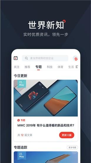 西梅app v2.0.0 安卓版图3