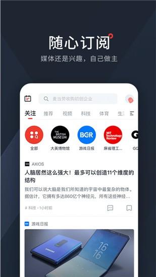 西梅app v2.0.0 安卓版图4