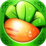 保卫萝卜 V1.9.1 官方版