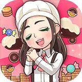 珍妮的甜点屋app v1.3.4 中文破解版