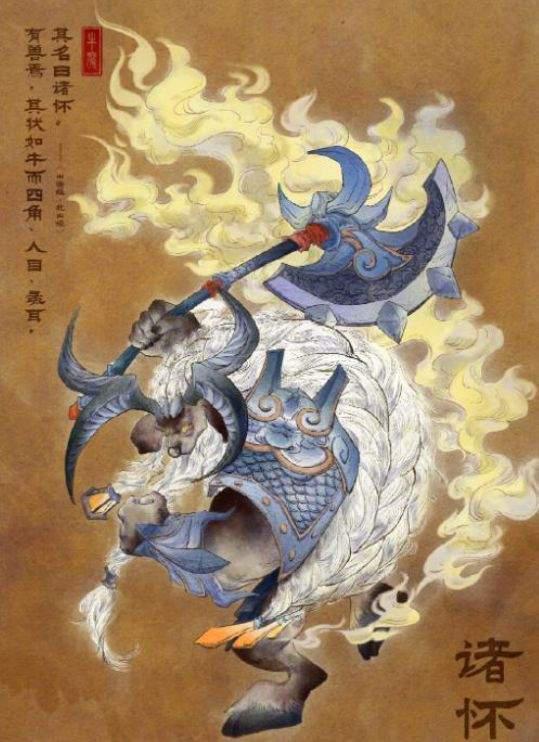 王者荣耀2021春节牛年限定传说皮肤将会是谁?2021春节牛年限定传说皮肤推测