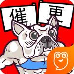 人气王漫画社 v1.4.8 内购破解版