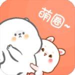 萌圈桌面宠物app v1.3.3 手机版