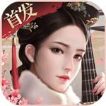 宫廷秘传 v21.0 无限元宝破解版