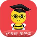 中公考研在线app v1.6.1 手机版