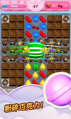 糖果传奇 v1.142.0.4 破解版图2
