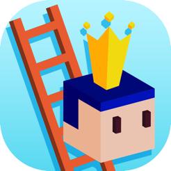梯子之王  v1.0
