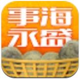 事海永盛app安卓版