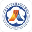 广东人社app最新版