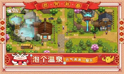 奶牛镇的小时光中文版图1