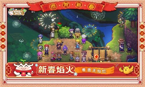 奶牛镇的小时光中文版图2