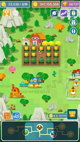 嗨农场红包版图2