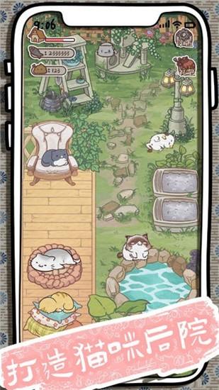 开心猫舍破解版图1