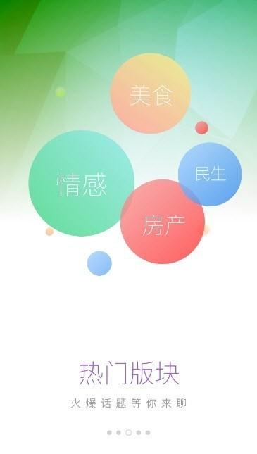 上林网站看新闻最新版图2