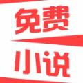 小时光小说百度云纯净版