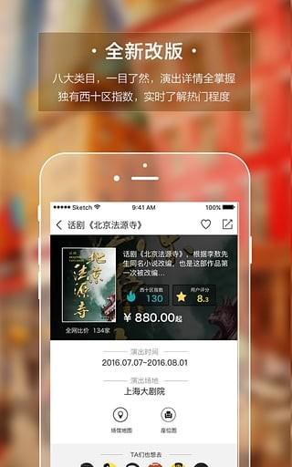 西十区app