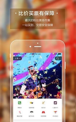 西十区app安卓版图2