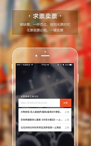 西十区app安卓版图1