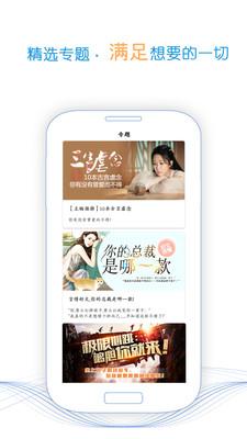 四五中文网客户端