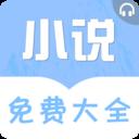 四五中文网客户端安卓版