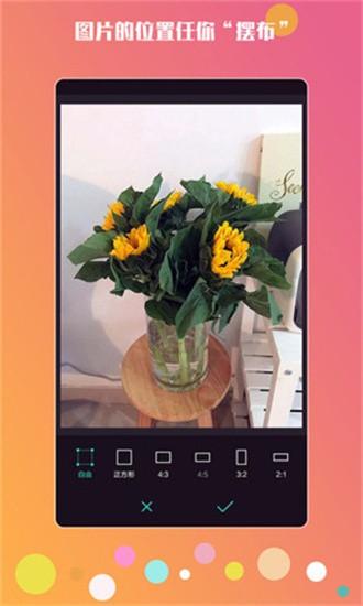 拍照美颜app安卓版图1
