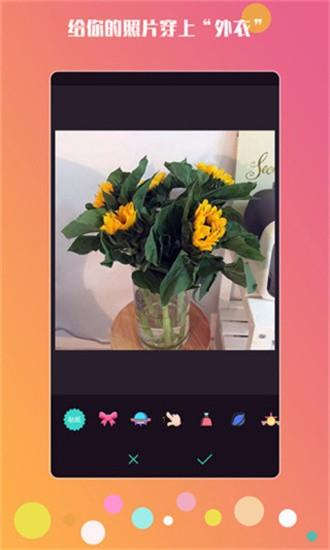拍照美颜app安卓版图2