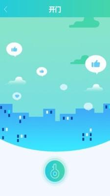 鲤鱼开门安防app最新正版图1