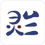 灵兰中医app最新版