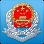 广东省电子税务局app手机版