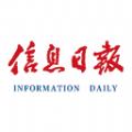 大江论坛手机版