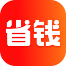 省钱快报官方app苹果版