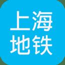 上海地铁线路图下载高清版