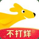 美团外卖官方版app