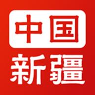 新疆政务服务APP安卓版