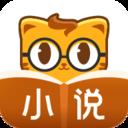 七猫免费小说app去广告破解版