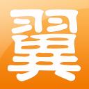 丹阳翼网客户端2021最新版