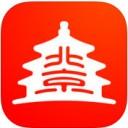 北京通最新版本