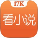 17k小说网安卓版