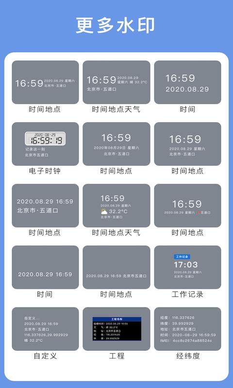 云联相机app安卓版图5