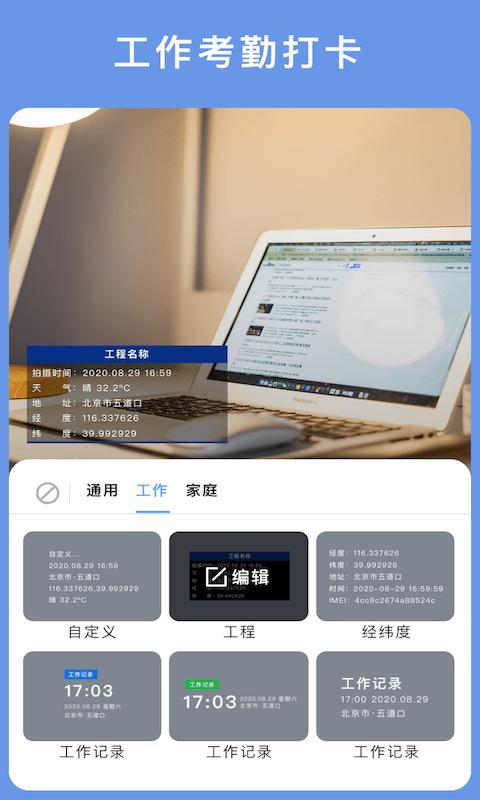 云联相机app安卓版图1