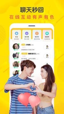 全国探花app安卓破解版