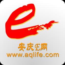 安庆e网手机版