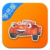 荣安驾校app学员版