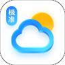 极准天气app最新升级版