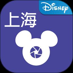 上海迪士尼乐拍通app官方版