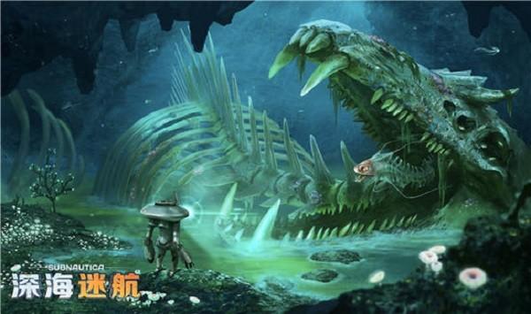 深海迷航手游中文正式版图2