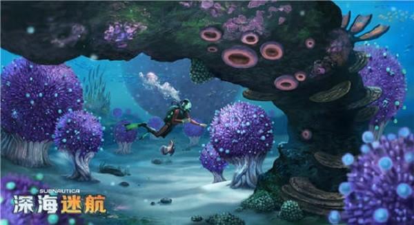 深海迷航手游中文正式版图1