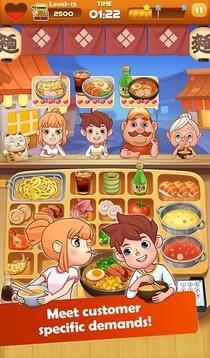 拉面大厨中文破解版图3