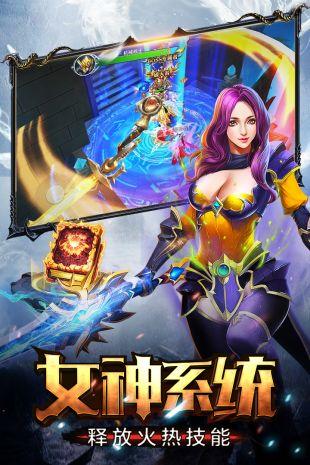 龙之战歌手游最新版